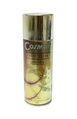 Спрей никел-жълт №451 - Cosmos