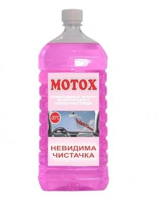 Течност за чистачки 2 л. - невидима чистачка Motox