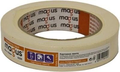 Лента за боядисване 25 мм. - Magus