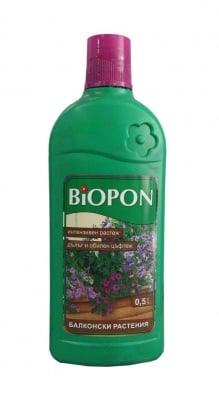 Тор за балконски растения Biopon