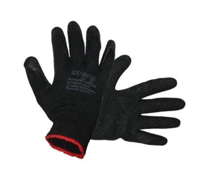 Зимни ръкавици Sky Winter