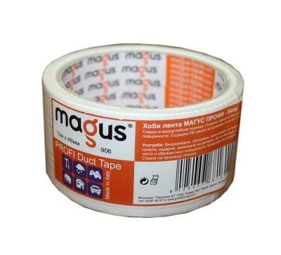 Хоби лента бяла - Magus
