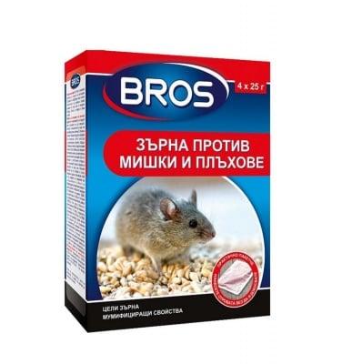 Зърна против мишки и плъхове 4х25 гр. Bros