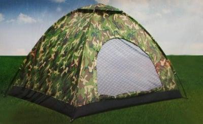 Палатка 4 места HY-1130