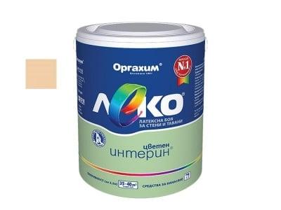 Цветен интерин Леко 2.5 кг. - крем брюле