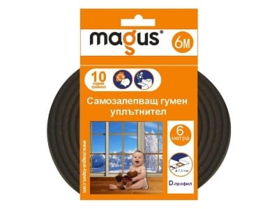 Гумен уплътнител D-профил Magus кафяв - 6 м.