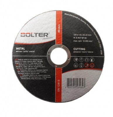 Диск за рязане на метал 125x1.6x22.23