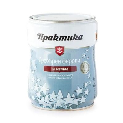Сребърен феролит - Практика