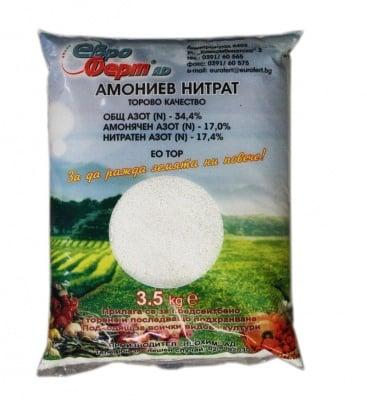 Амониева селитра - 3,5 кг.