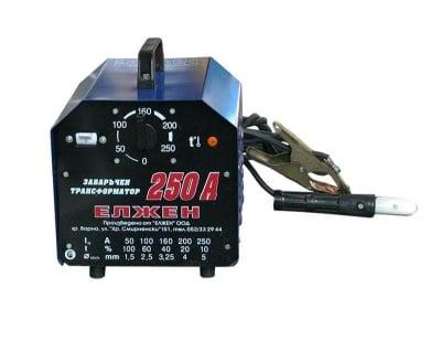 Електрожен 250А