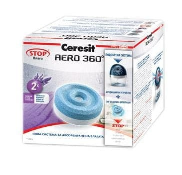 Таблетки за влагоуловител Ceresit 2x450 лавандула