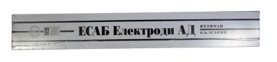 ЕЛЕКТРОДИ ВЕЖЕН 5 мм. 6кг.