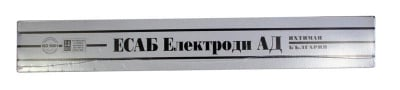 ЕЛЕКТРОДИ ВЕЖЕН 5 мм. 1кг.