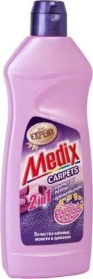 Препарат за почистване на килими - Medix