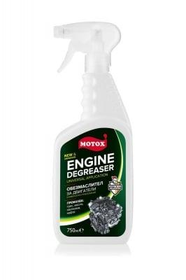Обезмаслител за двигатели Motox Engine Degreaser