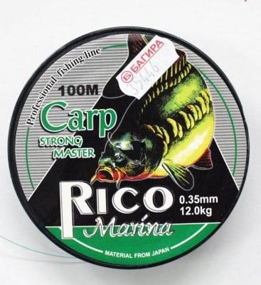 КОРДА RICO MARINA 0,35 мм.