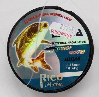КОРДА RICO MARINA 0,45 мм.
