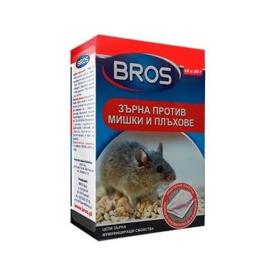 Зърна против мишки и плъхове 300 гр. - Bros