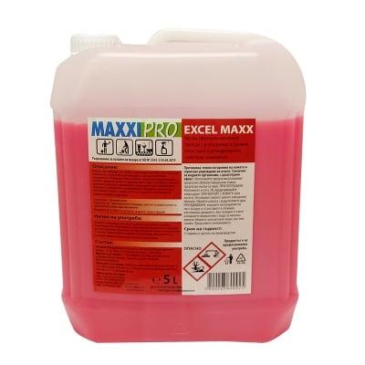 Дезинфектант за санитарни помещения  EXCEL MAXX  - без хлор