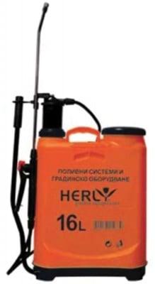 Пръскачка HERLY с метален удължител - 16 л.