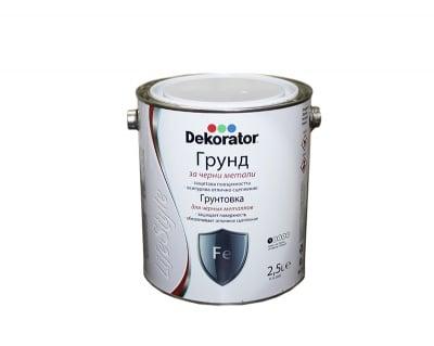 Алкиден грунд сив Dekorator -2.5 л.