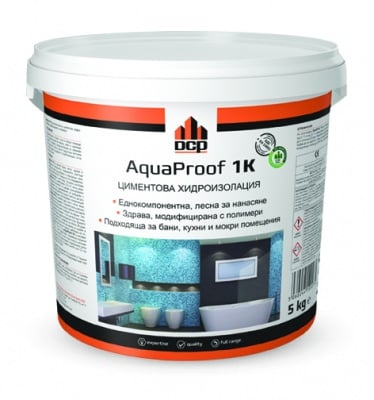 Циментова хидроизолация AquaProof  1K