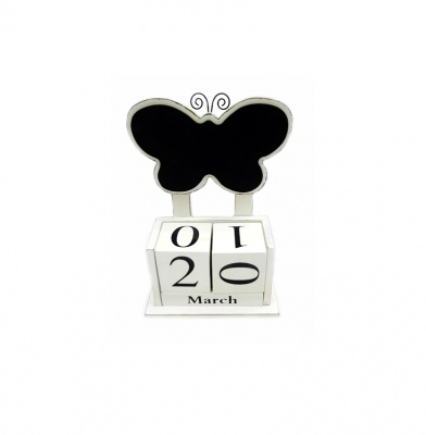Вечен календар Пеперуда