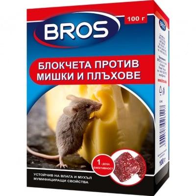 Отрова восъчни блокчета за мишки, плъхове и други гризачи 100 гр.Bros