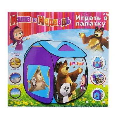 """Детска палатка за игра """"Маша и мечока"""""""