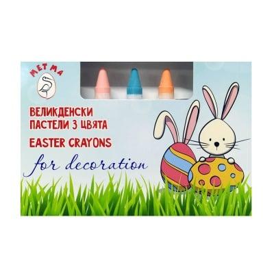 Великденски пастели 3 цвята