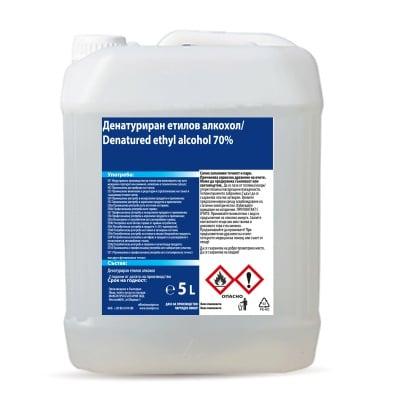 Денатуриран етилов алкoхол 70%, 5 l