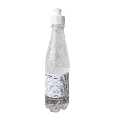 Дезинфекциращ гел за ръце без изплакване  -  330 мл .