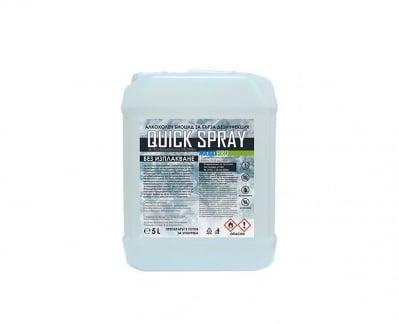 Aлкохолен препарат за дезинфекция на повърхности без изплакване 5 л. Quick Spray Maxxi Pro