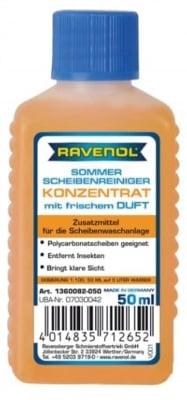 Лятна течност за чистачки Ravenol 1:100 50 ml