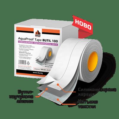 Самозалепваща хидроизолационна лента AGUA PROOF TAPE BUTIL100 - 10м