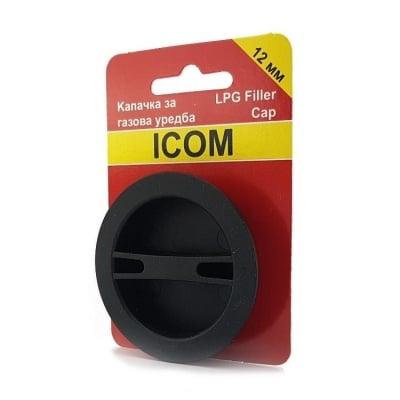 Капачка за газова уредба ICOM