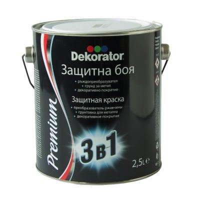 Алкидна боя 3 в 1 - Dekorator  2.5 л.