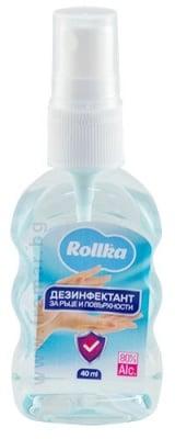 Антибактериален дезинфектант спрей за ръце и повърхности rollka 40 мл