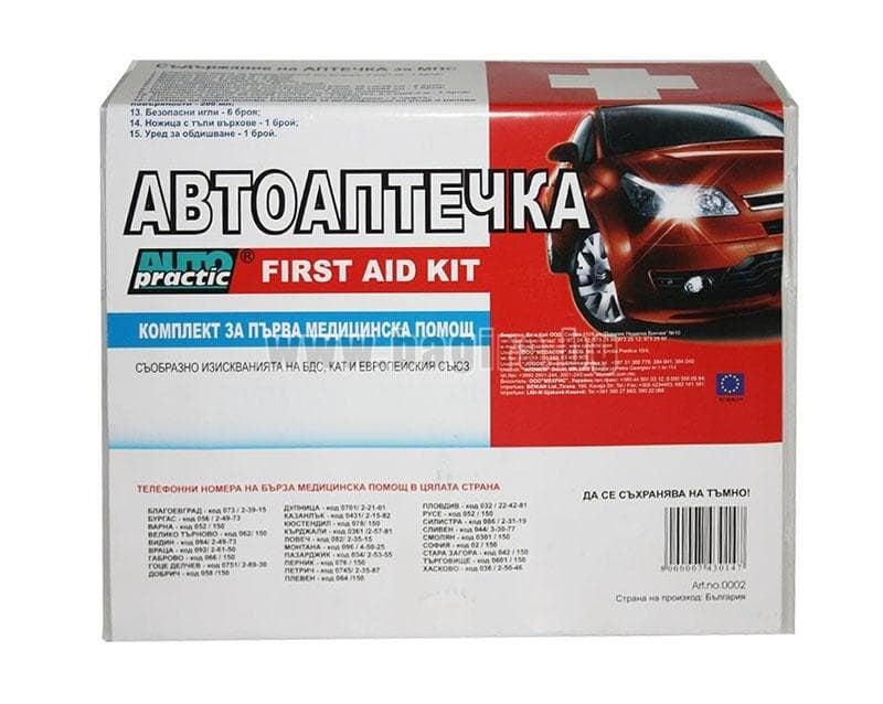 Аптечка за кола - Autopractic