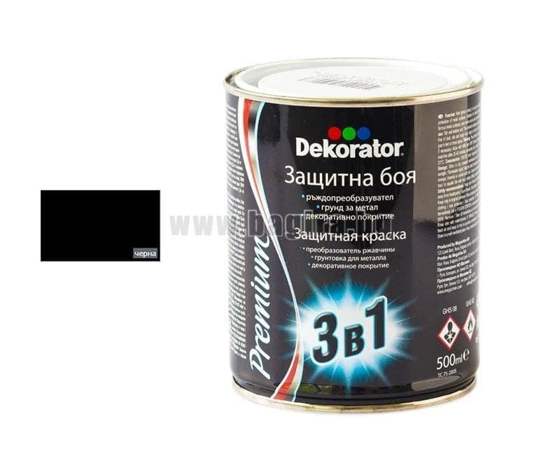 Алкидна боя 3 в 1 - Dekorator Алкидна боя 3 в 1 черна - Dekorator