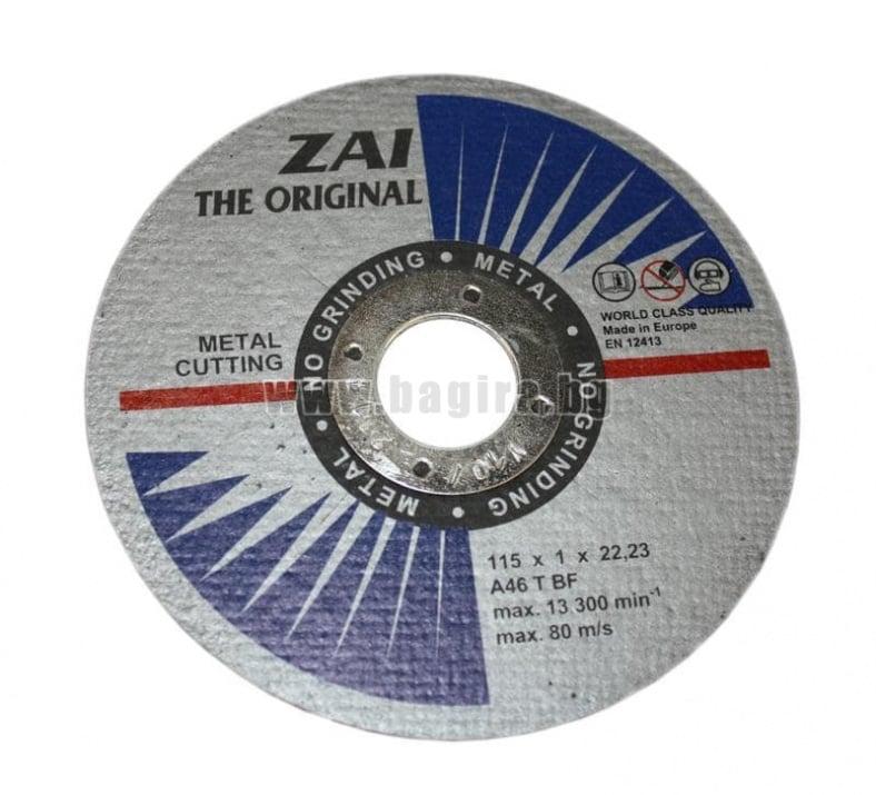 Диск за рязане на метал ф 115 1 мм. - ZAI