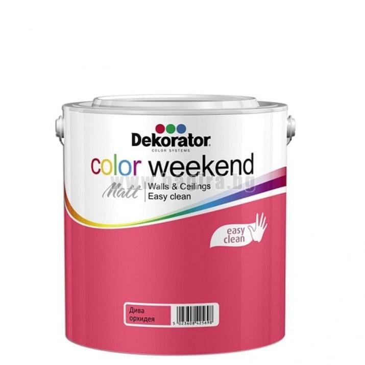 Матов латекс  2.5 л. Dekorator Color Weekend Mat Матов латекс Дива орхидея 2.5 л. Dekorator Color Weekend Mat