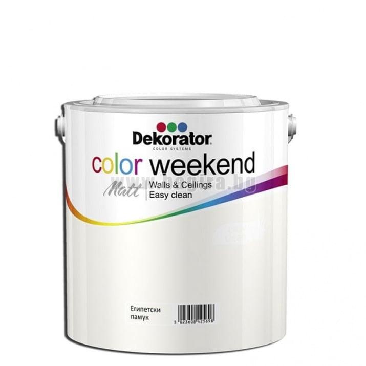 Матов латекс  2.5 л. Dekorator Color Weekend Mat Матов латекс Египетски памук 2.5 л. Dekorator Color Weekend Mat