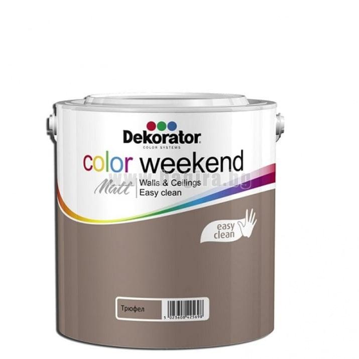 Матов латекс  2.5 л. Dekorator Color Weekend Mat Матов латекс Трюфел 2.5 л. Dekorator Color Weekend Mat