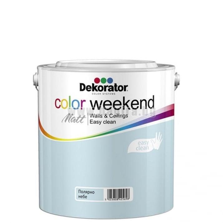 Матов латекс  2.5 л. Dekorator Color Weekend Mat Матов латекс Полярно небе 2.5 л. Dekorator Color Weekend Mat