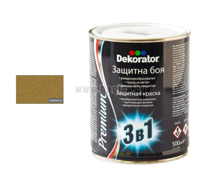 Алкидна боя 3 в 1 - Dekorator Алкидна боя 3 в 1 злато - Dekorator