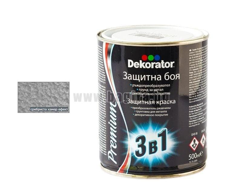 Алкидна боя 3 в 1 - Dekorator Алкидна боя 3 в 1 сребриста хамер ефект - Dekorator