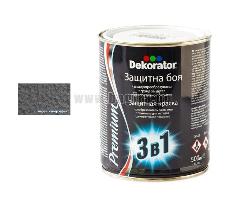 Алкидна боя 3 в 1 - Dekorator Алкидна боя 3 в 1 черен хамер ефект - Dekorator