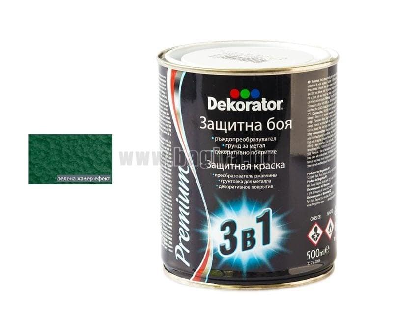 Алкидна боя 3 в 1 - Dekorator Алкидна боя 3 в 1 зелен хамер ефект - Dekorator