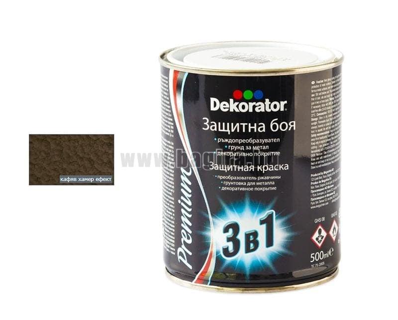 Алкидна боя 3 в 1 - Dekorator Алкидна боя 3 в 1 кафяв хамер ефект - Dekorator